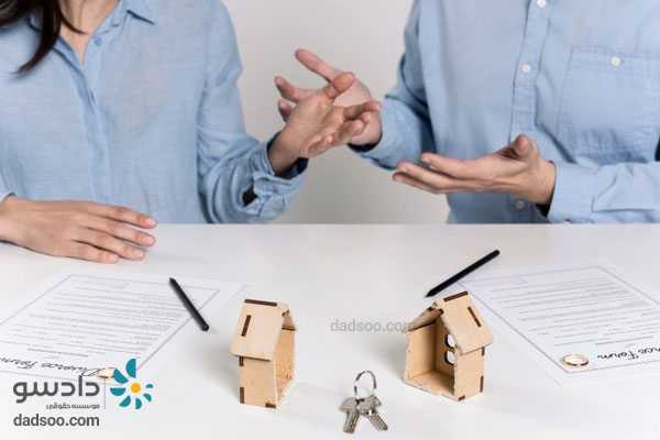 اقدامات لازم برای طلاق توافقی