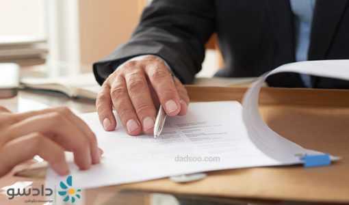 انواع-وکالتنامه