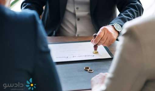 برای طلاق توافقی چه باید کرد