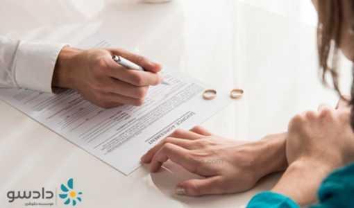 مهریه-در-طلاق-توافقی