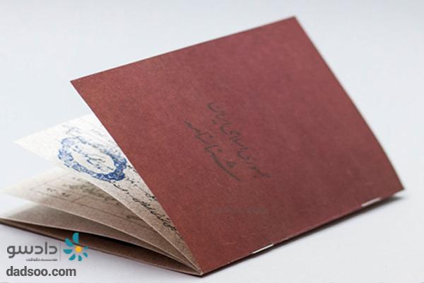 برای طلاق توافقی چه مدارکی لازم است